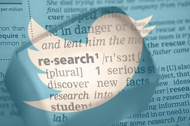 Most Admired Search Engines for Academic Research  - EdTechReview
