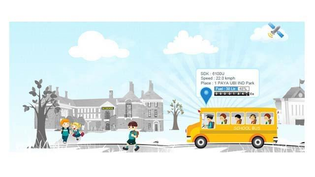 Edsys Introduces Real-time School Bus Tracking Software