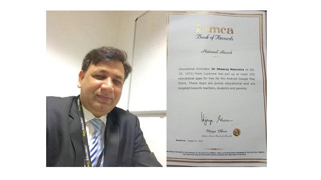 How This Educator Made His Entry to Limca Book of Records