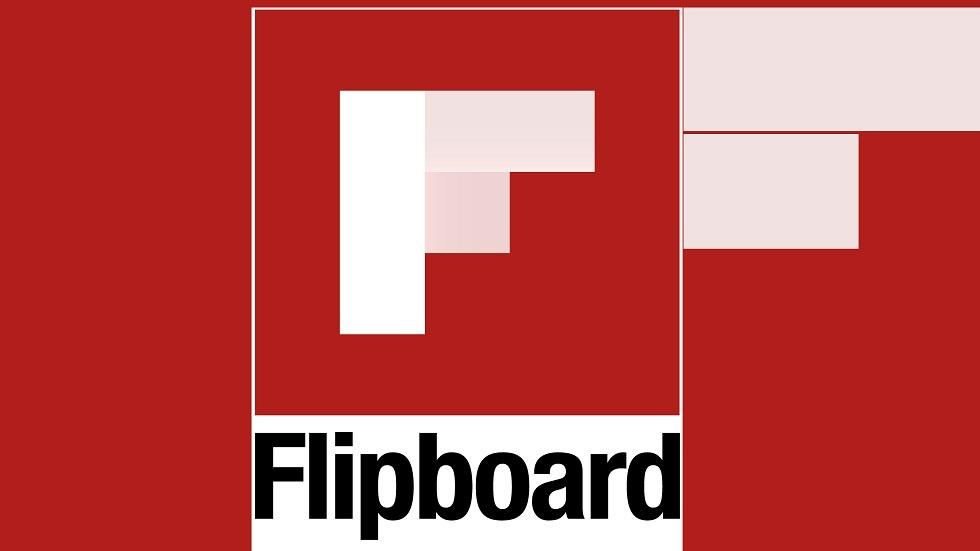 [Tips for Educators] How to Use FlipBoard in the Classroom